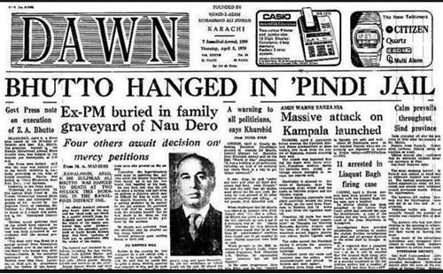 Bhutto news